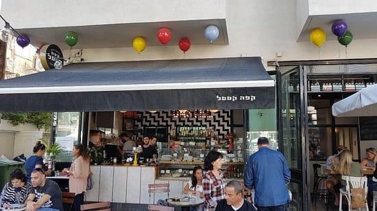 הקסטל בית קפה
