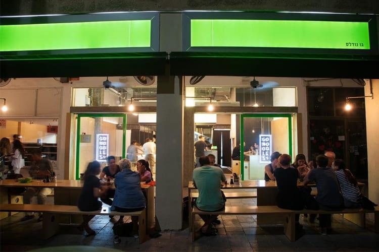 פרויקט ליווי תהליך מיתוג מחדש של GO NOODLES - מטבח אסייתי