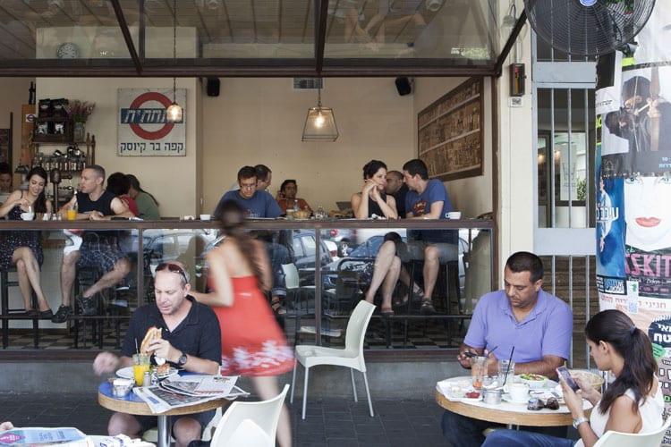 התחתית - בית קפה תל אביבי התחתית