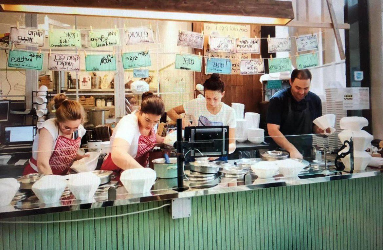 פרויקט ליווי עסקי של אייססלון - קונדיטוריית גלידה המגישה ג'לטו איטקי